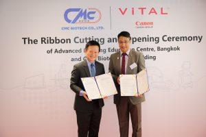 กลุ่มบริษัท CMC Biotech & Thai GL ได้มีพิธีเปิดอาคาร 356-358 อย่างเป็นทางการ