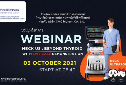 Webinar & Live Demonstration : Neck US : Beyond Thyroid with Live Case Demonstration